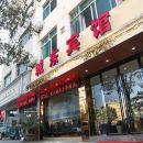 慶元城東賓館