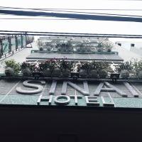峴港斯奈酒店酒店預訂