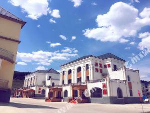 阿爾山津蒙酒店