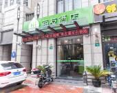 海友酒店(上海嘉定白銀路地鐵站店)