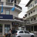 採瓦旅舍(Chaiwat Guesthouse)