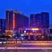 杭州瑞萊克斯大酒店酒店預訂