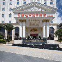 維也納國際酒店(深圳吉華路上雪店)酒店預訂