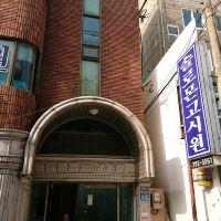釜山Solomon民宿酒店預訂