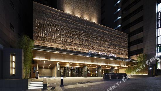 首爾皇家酒店