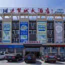 榮成邊貿城大酒店