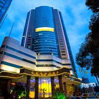 長沙通程國際大酒店酒店預訂