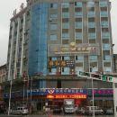 湘鄉水府華都大酒店