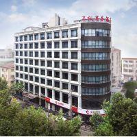 上海亭楓商務酒店酒店預訂