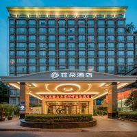亞朵酒店(成都太古裏河畔店)酒店預訂