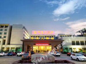 蓬萊華璽酒店