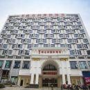 維也納國際酒店(太倉萬達廣場店)