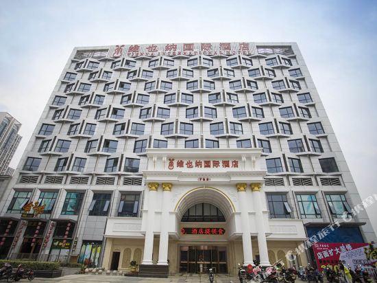 taicang hotels where to stay in taicang trip com rh trip com