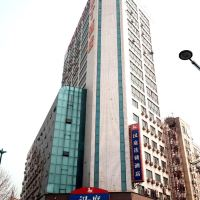 漢庭酒店(天津鞍山道店)酒店預訂