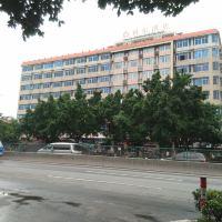 科爾酒店(廣州黃埔店)酒店預訂