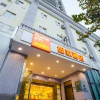 如家(上海陸家浜路地鐵站店)酒店預訂