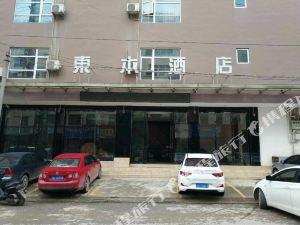 文山富寧東本酒店