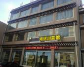 理塘鴻運酒店