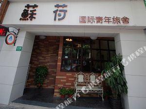 途宿蘇荷國際青年旅舍(上海外灘店)(Tours Soho Bund Youth Hostel (Shanghai The Bund))
