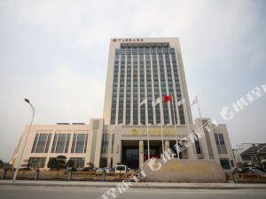 宜興丁山國際大酒店