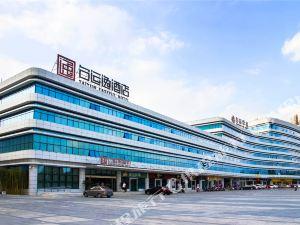台州台運逸酒店