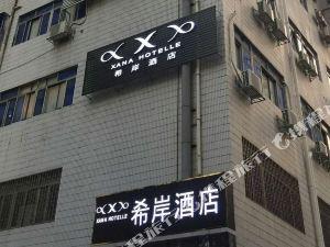 希岸酒店(廣州體育西路地鐵站店)