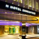 新加坡 M 酒店(M Hotel Singapore)
