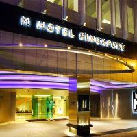 新加坡 M 酒店酒店預訂