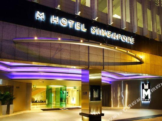 新加坡 M 酒店(M Hotel Singapore)外觀