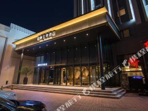 上海徐匯和頤至尊酒店