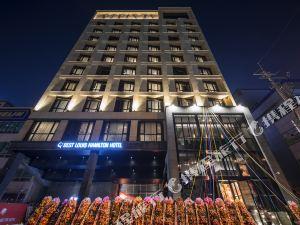 昌原最佳路易斯·漢密爾頓酒店(Best LouisHamilton Hotel Changwon)