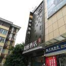 驛居酒店(深圳華強北店)
