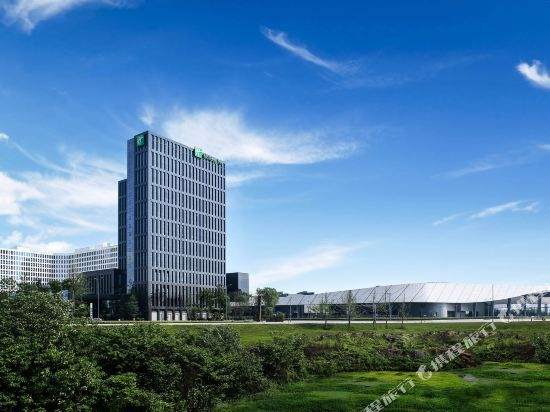 Holiday Inn Chengdu Qinhuang