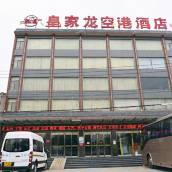西安皇家龍空港酒店