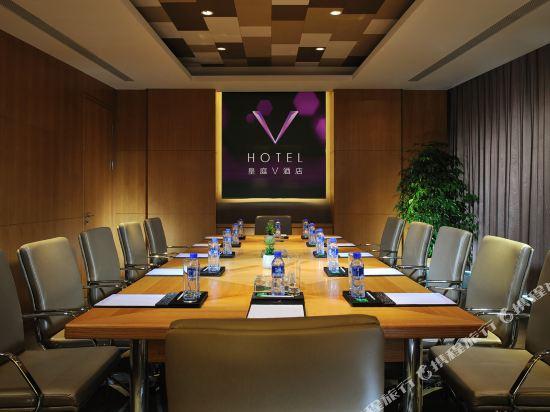 深圳皇庭V國際公寓(原皇庭禮尚公寓)(Wongtee V International Apartment)會議室