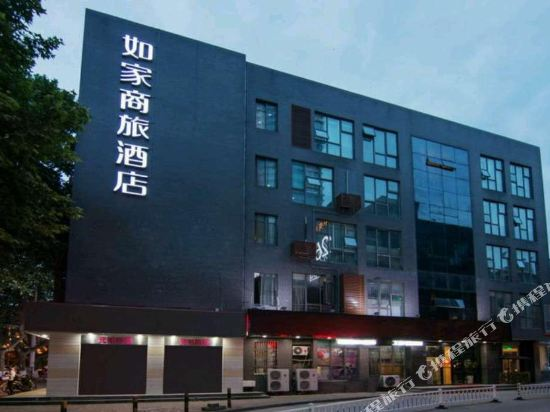 Home Inn Selected (Nanjing Xuanwu Lake Xinmofan Malu Metro Station)