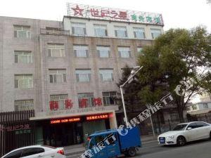 松原世紀之星酒店長寧南街店