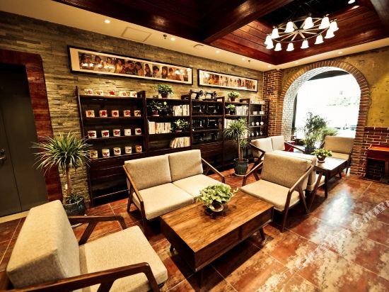 時光漫步懷舊主題酒店(北京國貿勁鬆店)(Nostalgia Hotel (Beijing Guomao Jinsong))公共區域