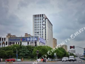 全季酒店(上海世博楊高南路店)