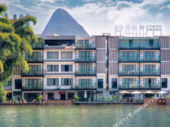 Shilili Honeymoon Boutique Resort Yangshuo Lizhu