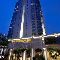 上海御錦軒凱賓斯基全套房酒店酒店預訂