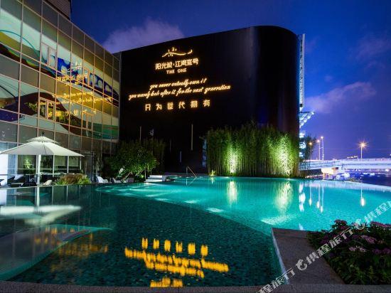 港潤寓上江灣公寓(廣州沿江天字碼頭店)(原江灣大酒店)(Gangrun Yushang Jiangwan Apartment (Guangzhou Yanjiang Tianzi Wharf))健身娛樂設施