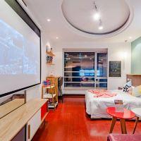 斑斕家公寓(上海中山公園店)酒店預訂