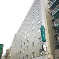 東京相鐵Fresa-Inn銀座三丁目酒店酒店預訂