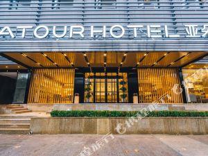 杭州西湖湖濱銀泰亞朵酒店(原西湖平海路店)(Atour Hotel (Hangzhou West Lake Pinghu Road))