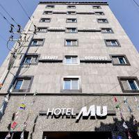 釜山MU南浦酒店酒店預訂