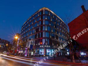 昆明金馬碧雞坊書林街彩雲裏和頤至尊酒店