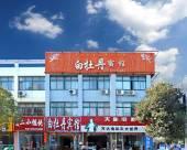 淮安白牡丹賓館