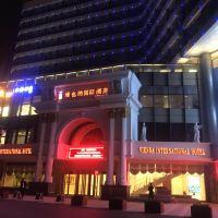 維也納國際酒店(杭州九堡客運中心店)酒店預訂