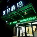 亳州璞悅酒店